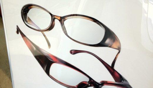 JINSの眼鏡は花粉を92%カットできるって知ってた?