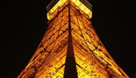 【1.2tの豆を】「すごい豆まき2012」@東京タワーが凄かった【600人が投げる】