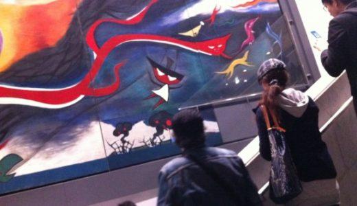 岡本太郎「明日の神話」に原発風刺画が追加される