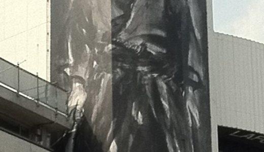【画像】ラフォーレ原宿に井上雄彦の巨大宮本武蔵