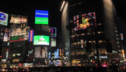 LINEの一億ユーザー達成記念ムービー、渋谷の街頭ヴィジョンで放映中