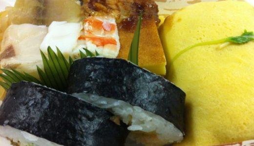 大阪寿司「八竹(はちく)」の持ち帰り弁当を頼んでみたよ