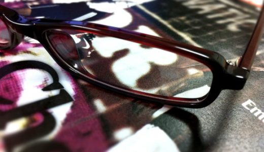 JINS原宿店のメガネ無料配布イベントに参加してきたよ