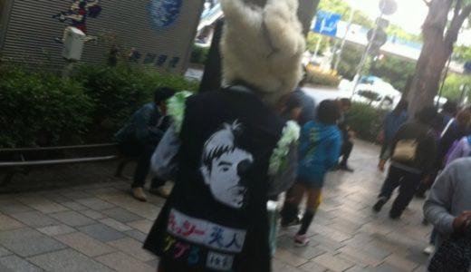 原宿・表参道にJOJOのウェザー・リポートが現れる
