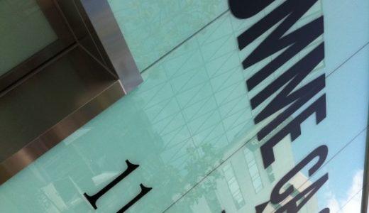 コムサステージ原宿本店(COMME CA STAGE MEN'S)がオープン。イベントに男優も登場