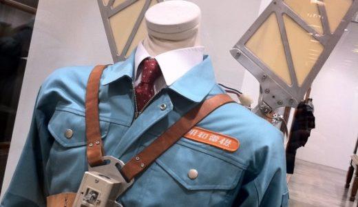 表参道コムデギャルソン店内の明和電機展示は間近で見られて嬉しい。