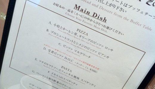 表参道ヒルズのサルバトーレ・クオモのビュッフェランチは超おすすめ!