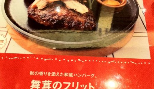 渋谷「つばめグリル」のハンバーグ&ソーセージは鉄板だね