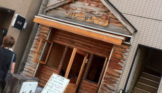 渋谷の大盛りカレー「リトルショップ」