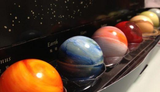 惑星チョコが宝石レベルなレクラの惑星ショコラを堪能した