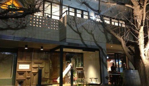 外苑前にKIHACH(キハチ)青山本店がオープン