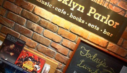 新宿カフェ「ブルックリンパーラー」は若者向け夜カフェ