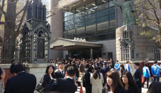 青学の入学式が開催される