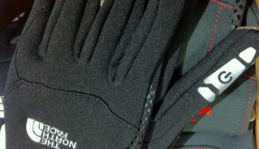 ノースフェイスから手袋したままiPhoneのタッチパネル操作できるグローブが出ていた