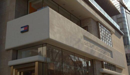 アジア最大のトミー ヒルフィガーがオープン / 東急プラザ 表参道原宿