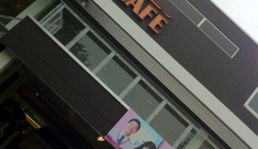 原宿カフェ ネスカフェは電源無線LAN完備で快適