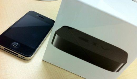 AppleTV、早速AppleStore渋谷に入荷