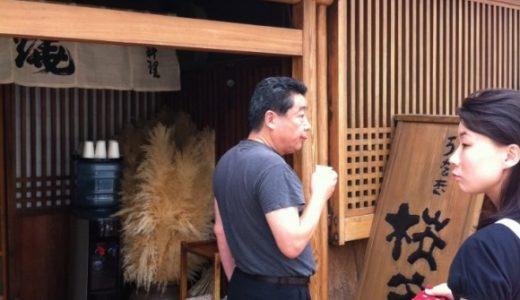 三島の桜屋でうな重を食べてきた