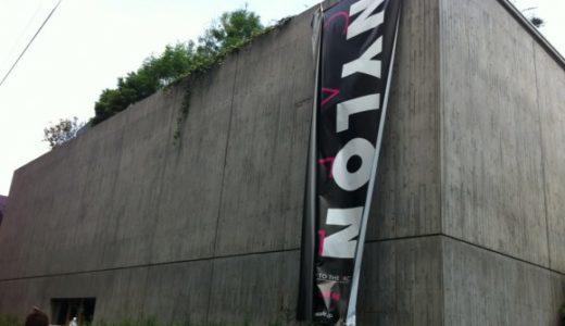 NYLON CAFE(ナイロンカフェ)