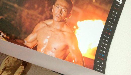 凄い!あのマッチョ沖縄消防士カレンダーが420万円寄付できたらしい