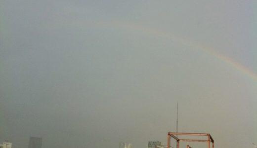 原宿・渋谷に大きな虹がかかる