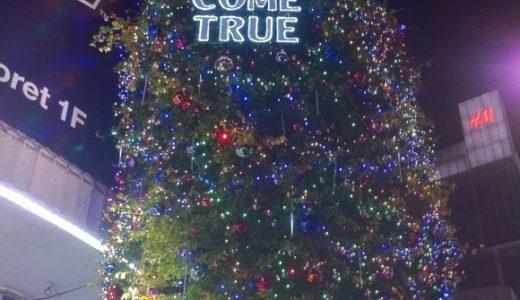 ラフォーレ原宿のドリカム クリスマスツリー