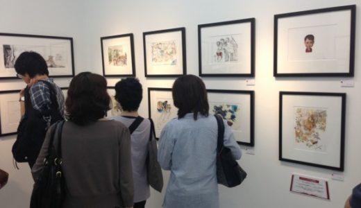 ヒカリエでスケッチトラベル展。堤大介さんが宮崎駿監督など世界中のアーティストに描いて貰ったスケッチブックを公開