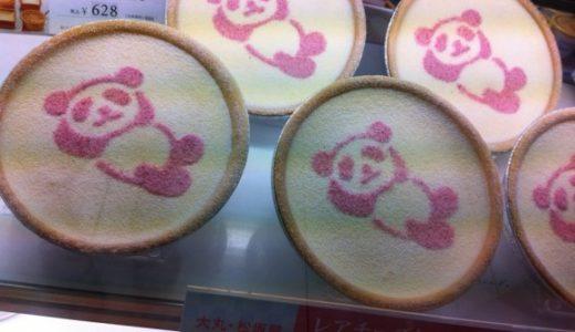 パンダがかわいいチーズケーキがモロゾフ上野松坂屋で売っていた
