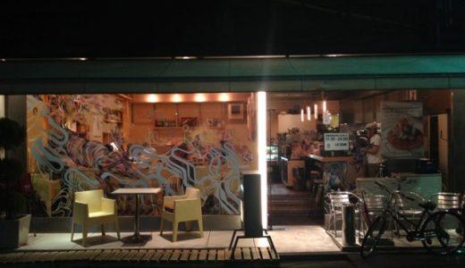 ディキシーダイナー渋谷店 / お洒落カフェの巨大なパンケーキに挑戦!意外とあっさり完食