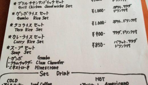 A&G DINERに再訪問:ミートソースのハンバーガー