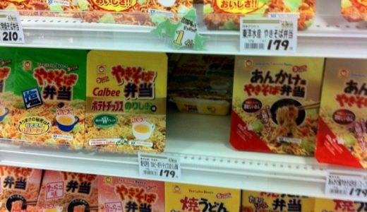 東京で北海道名物のソフトカツゲン、焼きそば弁当を入手できるお店