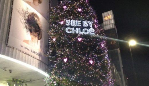 ラフォーレ原宿に巨大クリスマスツリーが登場