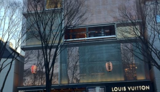 ルイ・ヴィトン表参道店にアートスペースオープン。グザヴィエ・ヴェイアン展始まる