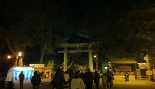 明治神宮で初詣特集2013