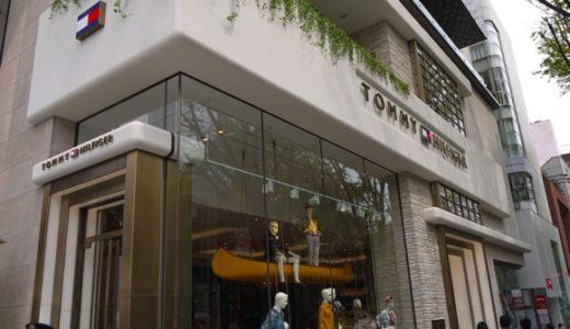 表参道にTommy Hilfiger(トミーヒルフィガー)の世界最大級のグローバル旗艦店オープン