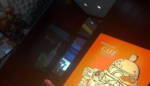 表参道おすすめランチ:OMOTESANDO CAFE (表参道カフェ)は開放的で眺め良し