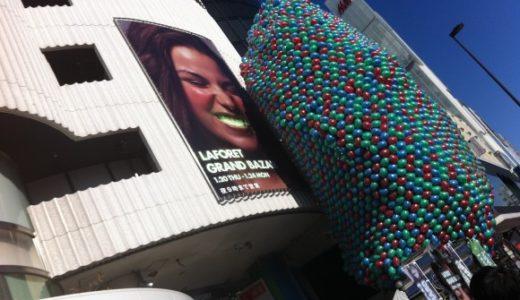 ラフォーレ原宿のセール「LAFORET GRAND BAZAR」開催中