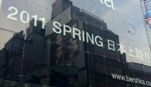 Bershka(ベルシュカ)渋谷店の巨大看板が登場