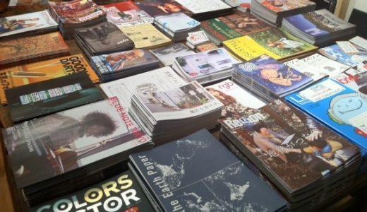 渋谷のフリーペーパー専門店「OnlyFreePaper」が面白すぎる件について