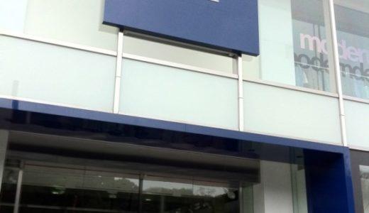地震のため原宿・表参道のブランドショップが軒並み休店