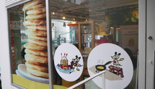 原宿パンケーキデイズの可愛さは不滅!