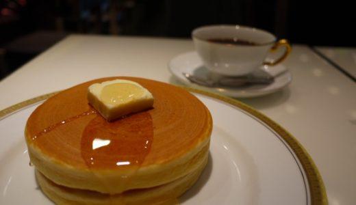 アキヨド丸福珈琲店のホットケーキは表面かりっ中はしっかり