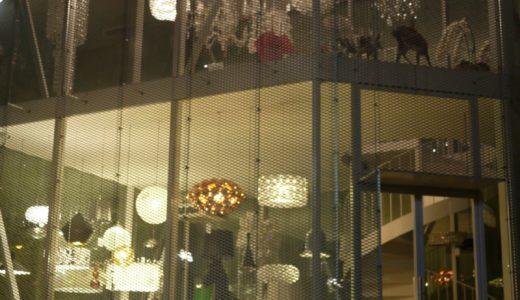 妹島和世さん設計の照明専門ショールーム「ルーチェ・トーヨーキッチンスタイル」を見に行こう