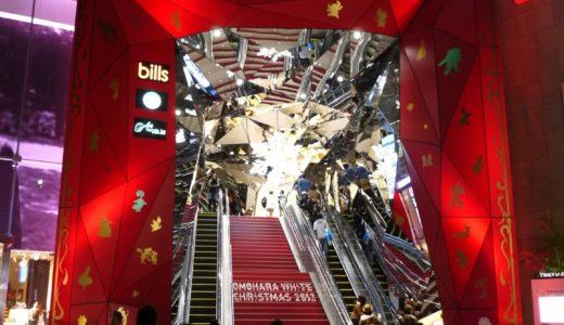 bills表参道店がクリスマスディナーの新たなスポットになりそうな件