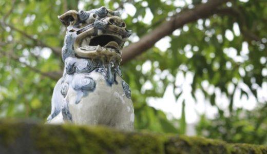 沖縄のシーサーがいい味になっているので写真集