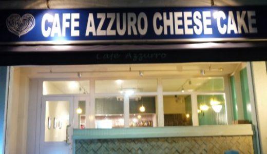 沖縄CAFE AZZURROのチーズケーキ