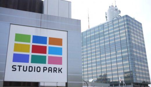 ダイオウイカ再び!NHKスタジオパークに18mのダイオウイカ実物大模型が登場