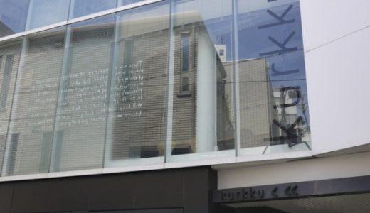 月曜は朝ヨガで始める。原宿・神宮前のオモハラヨガクラブで朝活してきた