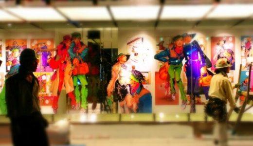 荒木飛呂彦「岸辺露伴 グッチへ行く」原画展グッチ新宿店で開催!