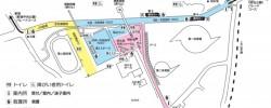sayonara-nukes.heteml.jp_nn_wp-content_uploads_2012_07_120716program2.pdf.jpg